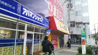 大阪阿倍野昭和町カイロプラクティック院へのアクセス・昭和町駅2番出口上がりデジカメ左