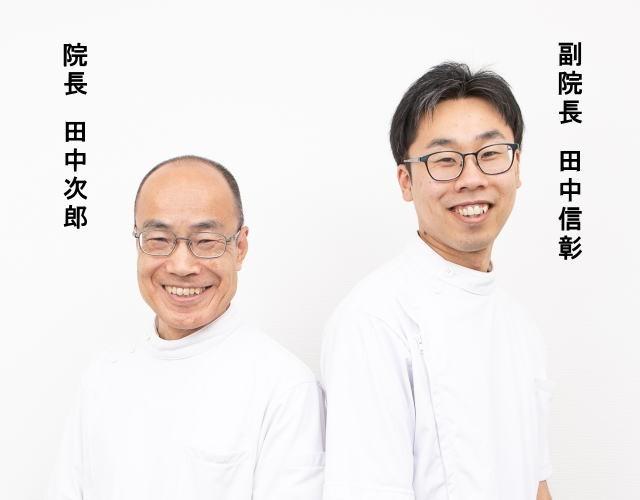 大阪椎間板ヘルニア専門整体院昭和町カイロプラクティック院の院長画像