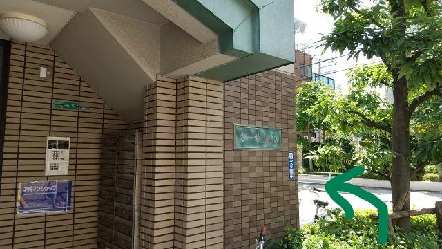 昭和町カイロプラクティック院・横側写真